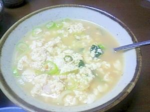 豆腐と卵のふわふわスープ