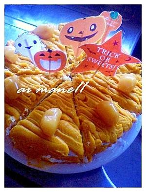 カボチャのモンブランケーキ