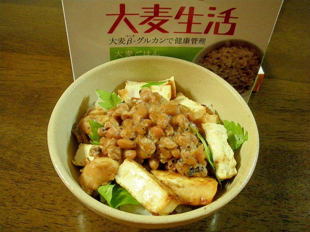 大麦ごはんで!豆腐と納豆のイソフラボンどんぶり