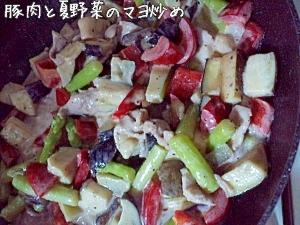 夕食のおかず:豚肉と夏野菜のマヨネーズ炒め