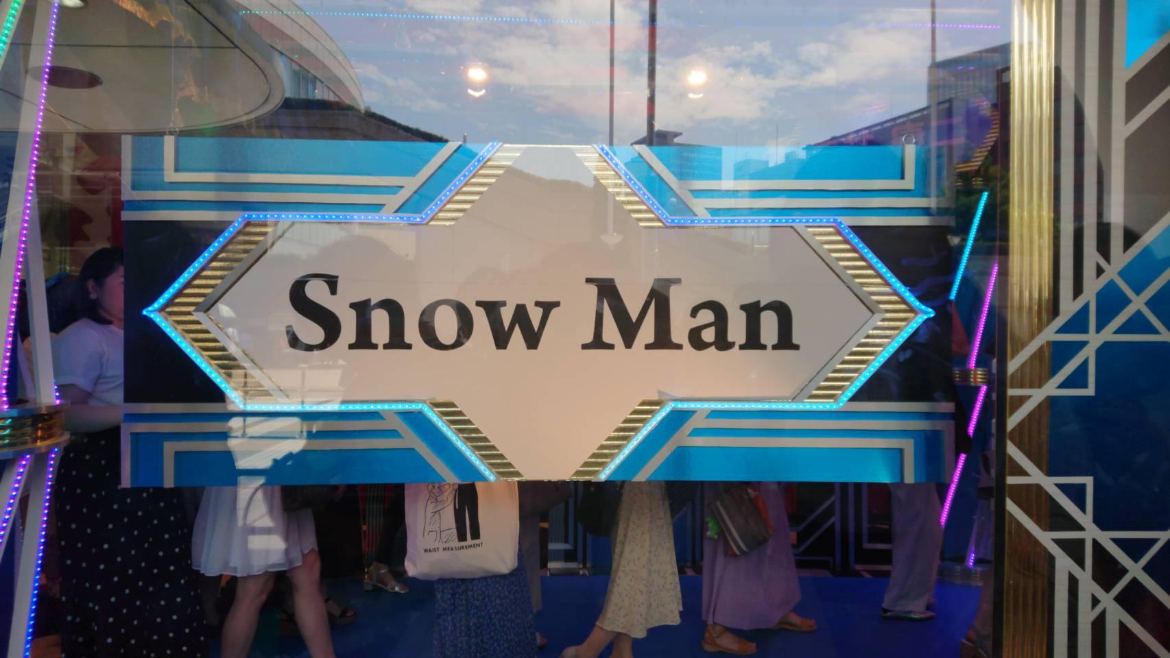 ミリオン Snowman 単独