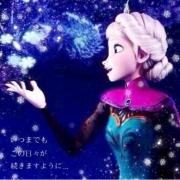 I AM JAPANESEさんのプロフィール画像