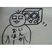 behind the spiritさんのプロフィール画像