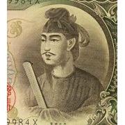 官庁 エコノミストさんのプロフィール画像
