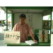 大黒社さんのプロフィール画像