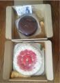 「イチゴのデコレーションケーキ(15cm)」の商品レビュー詳細を見る