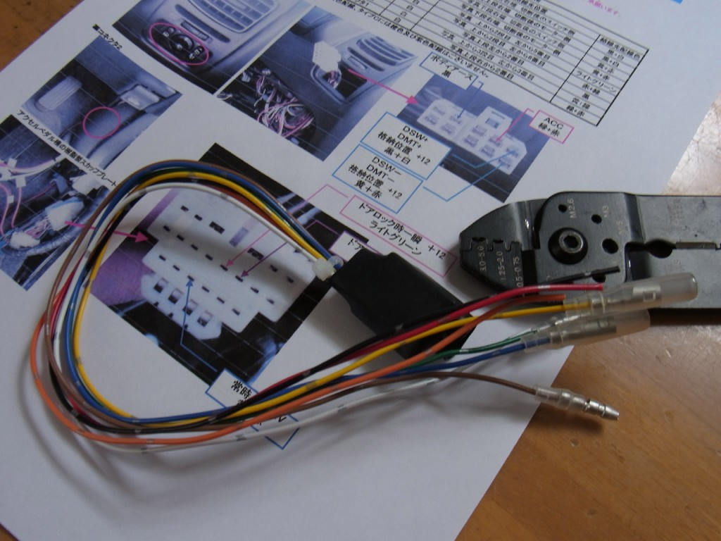 Replacement For DT RESEARCH ACC-400-06