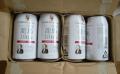 「龍馬 1865 (ノンアルコール・ビールテイスト飲料)350ML×24缶【代引不可】」の商品レビュー詳細を見る
