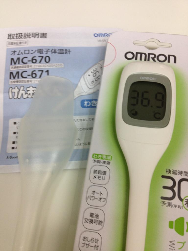 オムロン 体温計 mc670