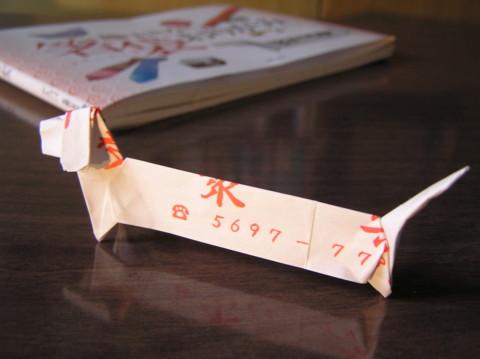 ハート 折り紙 : 折り紙箸置き作り方簡単 : divulgando.net