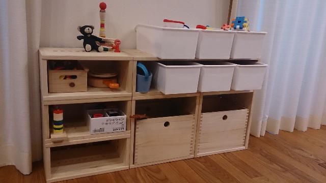 【いいです!3回目リピ】 子供のおもちゃ入れとして足りなかったので三回目の購入です!とっても使いやすく子供も片付けるのが楽しいみたいです!まだちょっと足りないのでまた追加購入します!【子供部屋 無垢 木製 収納 ラック キューブ カラーボックス 本棚 絵本 おもちゃ 収納 図鑑 大型本】