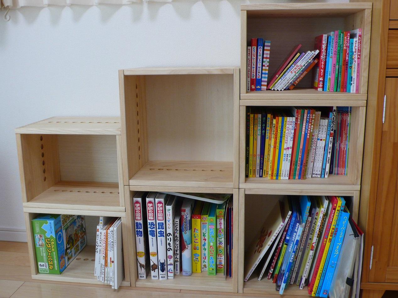 【フレキシブル】 L BOX(裏板付き)を購入して良かったので追加購入です。子供の絵本・玩具棚にしています。組み換えも部屋の移動も簡単で大満足です。【子供部屋 無垢 木製 収納 ラック キューブ カラーボックス 本棚 絵本 おもちゃ 収納 図鑑 大型本】