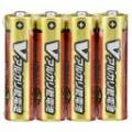 「オーム電機 OHM ELECTRIC LR6/S4P/V 単3電池 Vシリーズ [4本 /アルカリ][LR6S4PV]」の商品レビュー詳細を見る