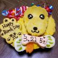 「犬用ケーキ ちっちゃいワンコのバースデイバンダナセット(お誕生日ケーキ ワンコケーキ 犬用ケーキ 犬の誕生日 犬のおやつ 犬ケーキ 犬のお祝い 犬のプレゼント 手作り プレゼント お祝い ケーキ 似顔絵 小さいケーキ ペット バースデーケーキ)」の商品レビュー詳細を見る