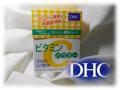 「【店内P最大43倍以上&300pt開催】【DHC直販サプリメント】1包に1,500mgものビタミンCとビタミンB2を配合 レモン風味 ビタミンCパウダー【サプリ 粉末】| サプリメント 健康食品 ビタミン ビタミンサプリメント dhc DHC ビタミンc 顆粒 パウダー 健康サプリ」の商品レビュー詳細を見る