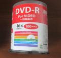 「ハイディスク 録画用 DVD-R 16倍速対応 ワイド印刷対応 HDDR12JCP100(100枚入)【ハイディスク(HI DISC)】」の商品レビュー詳細を見る