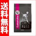 「【リニューアル☆】ユーカヌバ 成犬用 中型犬用 1歳以上 15kg ブリーダーパック (旧:19kg)【大人気!お得な15kg×2個セットあります】」の商品レビュー詳細を見る