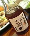 「へんこ山田 一番絞りごま油 275g」の商品レビュー詳細を見る
