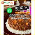 「噂の名店 湘南ドライカレー お店の中辛 150g」の商品レビュー詳細を見る
