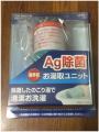 「HITACHI JOK-1 日立JOK1 Ag除菌お湯取りユニット 送料無料 【SK00892】」の商品レビュー詳細を見る