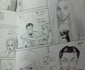 プライド (一条ゆかり) - Pride (manga) - JapaneseClass.jp