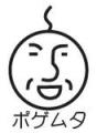 oreinkoさん