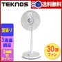 「【あす楽 送料無料】メカリビング扇風機 30cm KI-1740(W)【 扇風機 メカ扇 リビング 】」の商品レビュー詳細を見る