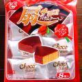 「エースベーカリー 扇チョコバウムクーヘン 8個×8袋入」の商品レビュー詳細を見る