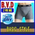 「【2枚組】BVD【ボクサーパンツ】 BVD ボクサーパンツ 2枚組 【メンズ 男性用 / ボクサーショーツ パンツ インナー メンズショーツ アンダーウェア 下着 肌着 /B.V.D/ セット】」の商品レビュー詳細を見る