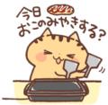 「 関西風お好み焼き選べる10食セット【送料無料】冷凍でお届け!」の商品レビュー詳細を見る