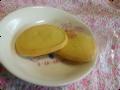 「Amman'sママンズクッキー【レモン】」の商品レビュー詳細を見る