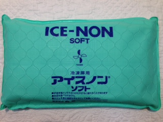氷枕 - JapaneseClass.jp