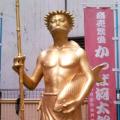 ryoku555さん
