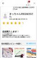 「COOPO 片耳専用 連続再生8時間 Bluetooth4.1 イヤホン 日本語音声案内 日本語説明書 ワイヤレス 日本正規品 ヘッドホン 超軽量 超小型 高音質 大容量バッテリー ブルートゥース ヘッドセット ノイズキャンセリング iPhone Android スマホ 対応 送料無料 COOPO CP-A4」の商品レビュー詳細を見る