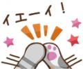 「Fテツキ<TETSUKI>シルバー美髪コーム 髪の毛をキレイに保つ」の商品レビュー詳細を見る