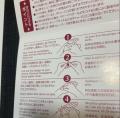 「祭化粧 昇り龍-2 レギュラー(10×17cm)タトゥーシール 和柄 龍 黒 青 r212」の商品レビュー詳細を見る