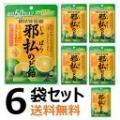 「UHA味覚糖 邪払のど飴 6袋セット じゃばら」の商品レビュー詳細を見る