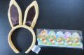 「公式リンツオンラインショップリンツ Lindt チョコレート ミニゴールドバニー5x10g【チョコ ギフト リンツチョコレート おしゃれ お菓子 かわいい イースター イースターバニー バニー うさぎ ウサギ お返し プチギフト 子供 子ども 可愛い 個包装 贈り物 プレゼント 可愛いチョコ 菓子 誕生日】」の商品レビュー詳細を見る
