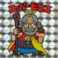 九ちゃん414さん