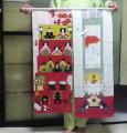 「【3枚でメール便送料無料!】濱文様 捺染てぬぐい 絵手拭い ひな人形 11525」の商品レビュー詳細を見る
