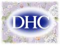 「【店内P最大43倍以上&300pt開催】アントシアニン豊富なマキベリーエキス、ルテイン、DHA、コンドロイチン、ツルレンゲエキス配合。【DHC直販】モイストアイベリー 30日分 | 目 目のサプリメント サプリ サプリメント マキベリー」の商品レビュー詳細を見る