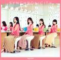 「シンクロニシティ(TYPE-D)/乃木坂46[CD+DVD]【返品種別A】」の商品レビュー詳細を見る
