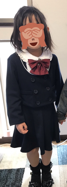 60fe433d8ff9d 楽天市場 スーツ 制服 女の子 入学式 子供服 パイピングニットスーツ ...