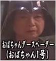terasu0さん