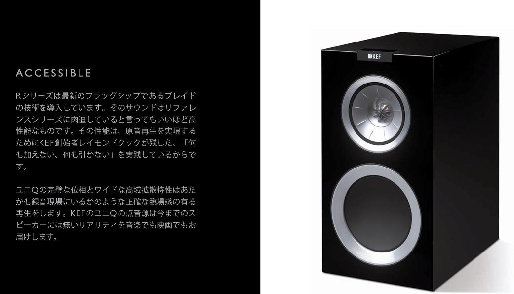 楽天市場】【販売価格はお問い合わせください】KEF R300新発売R