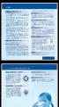 「[数量限定]公式 浄水器のブリタ ポット型浄水器 リクエリ増量パック マクストラプラスカートリッジ2個付 浄水部容量1.1L (全容量2.2L) | ブリタ カートリッジ 浄水ポット 浄水器 マクストラ 日本仕様 ポット マクストラプラス brita maxtra プラス ピッチャー 冷水筒」の商品レビュー詳細を見る