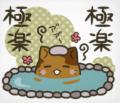 「きき湯 マグネシウム炭酸湯 360g【医薬部外品】」の商品レビュー詳細を見る
