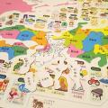 「New日本列島ジグソー [社会科常識シリーズ] ([バラエティ])」の商品レビュー詳細を見る