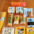 「自然の味そのまんま 国産大豆使用の大粒味わい納豆[45g×2]」の商品レビュー詳細を見る
