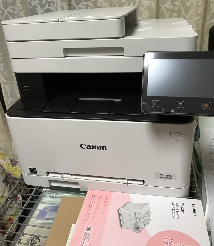 【送料無料】 /[A4カラーレーザー複合機/] CANON MF634Cdw Satera